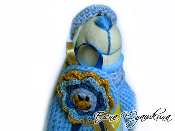 Голубой зайка