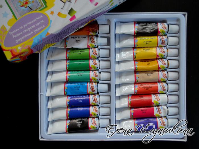 Краски в тюбиках